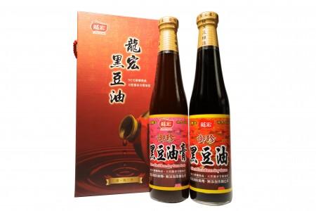 【龍宏】御珍黑豆油2入禮盒組