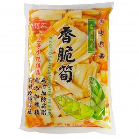【龍宏】香脆筍(袋裝600g)