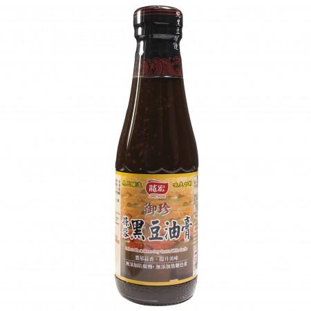 【龍宏】御珍蒜蓉黑豆油膏(220ml)