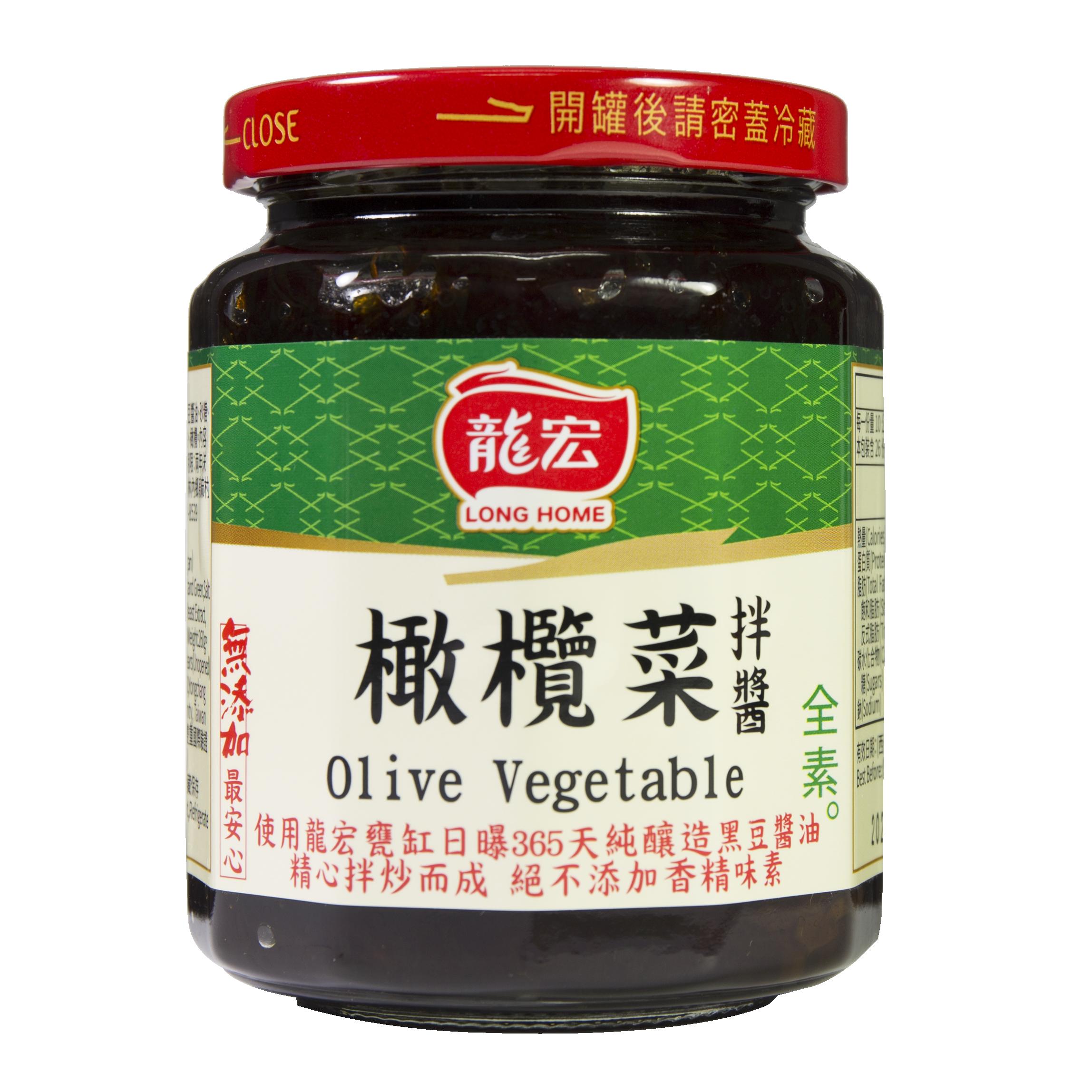 橄欖菜 260g (拌醬)
