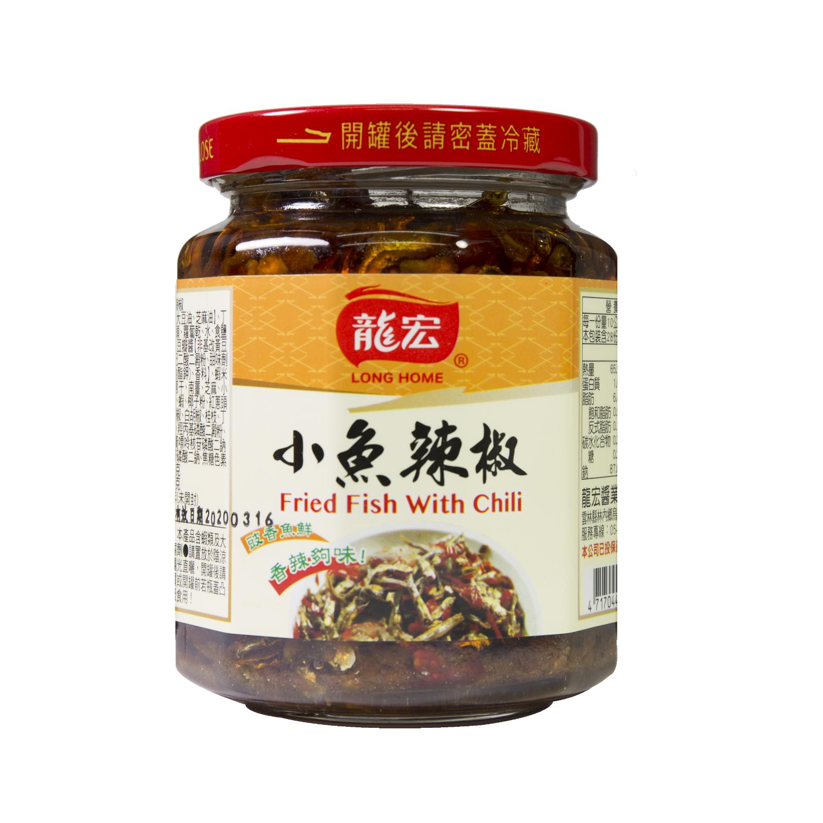 小魚辣椒 280g