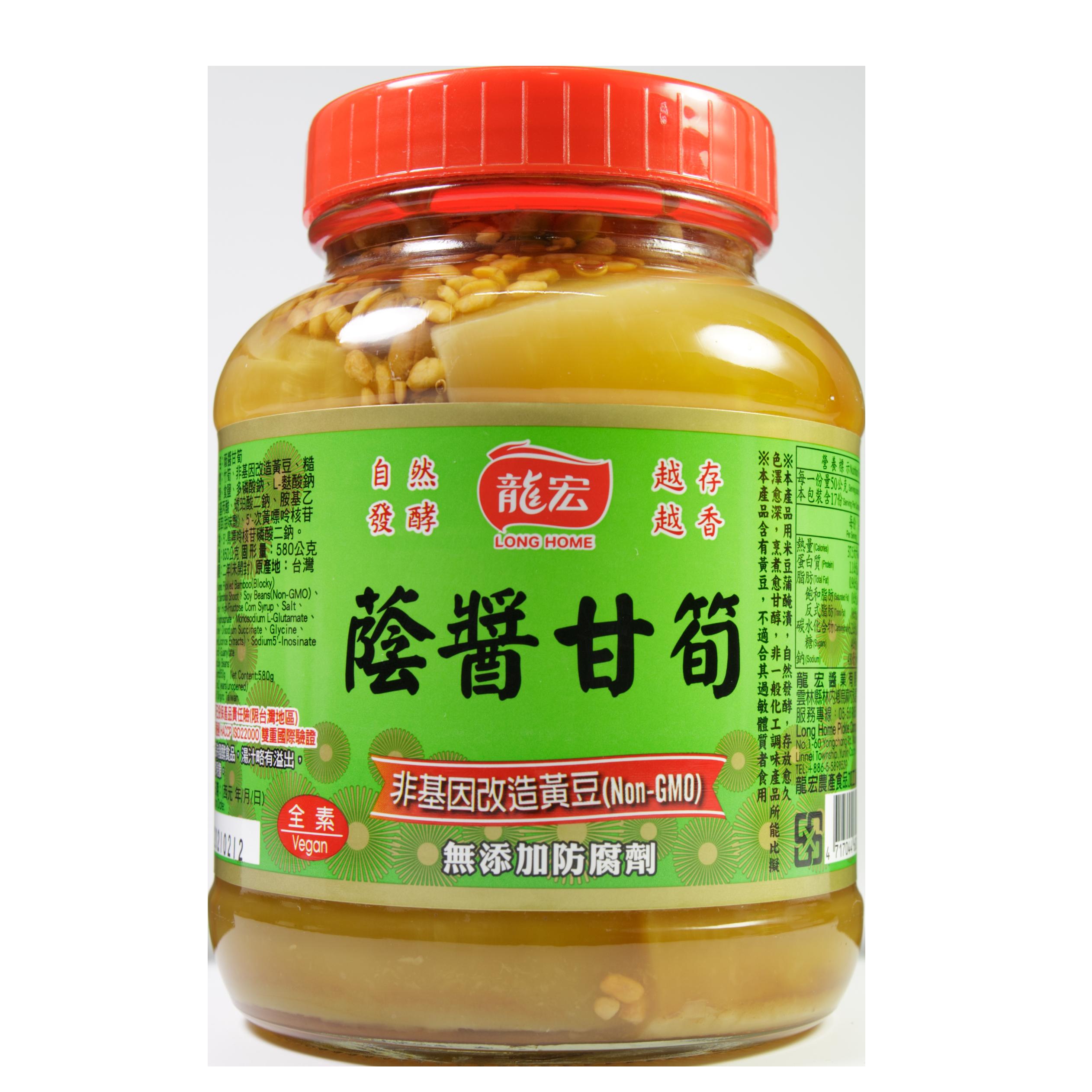 蔭醬甘筍 850g [古法正蔭]