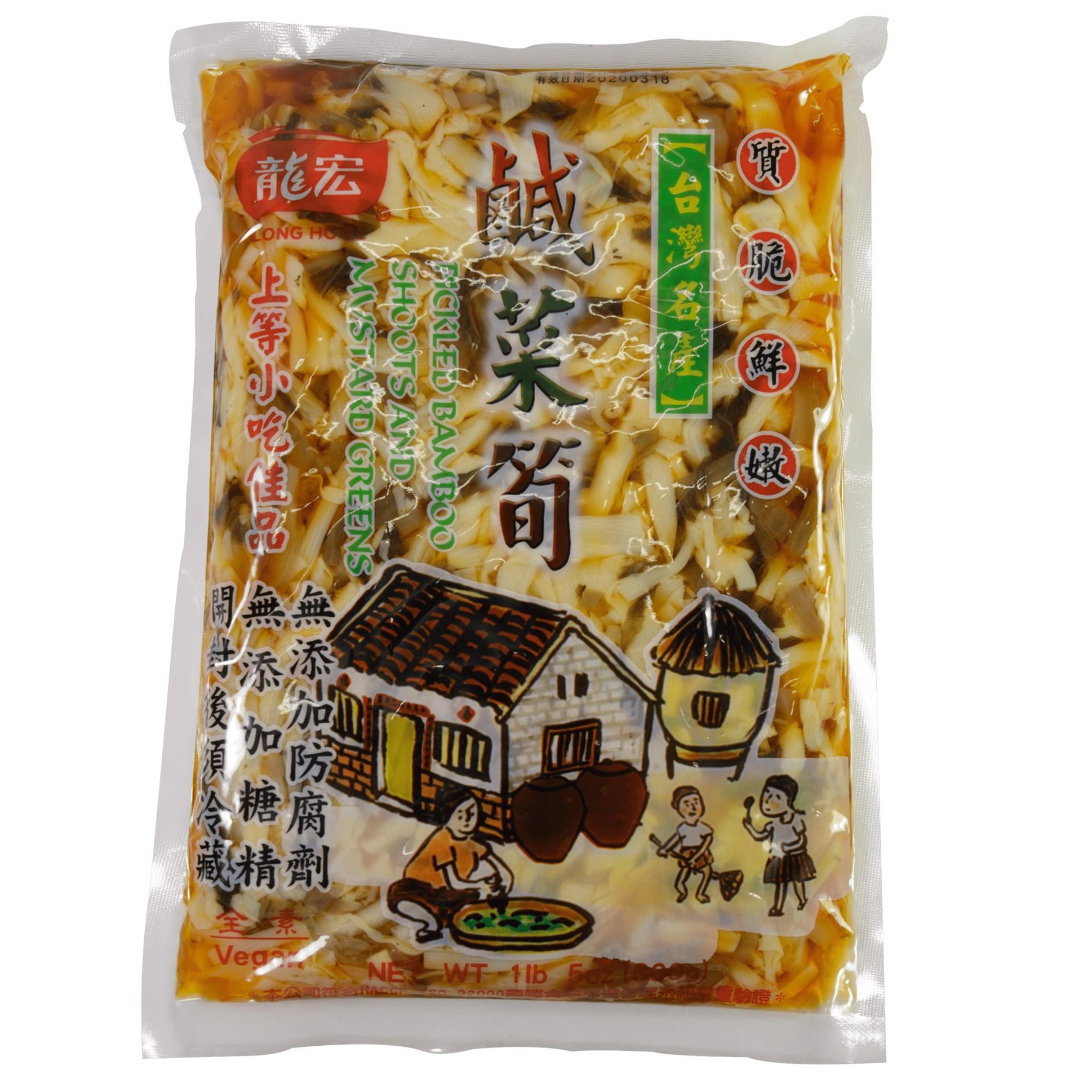 鹹菜筍 600g [真空包]