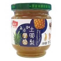 【龍宏】無添加土鳳梨果醬