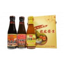 【龍宏】綜合醬料小禮盒