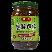 蔭豉辣椒 460g (選用台灣朝天椒)