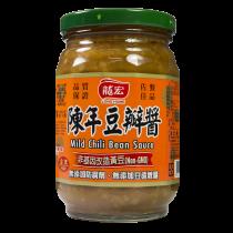 陳年豆瓣醬 460g (微微辣)