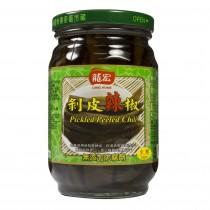 【龍宏】剝皮辣椒(440g)