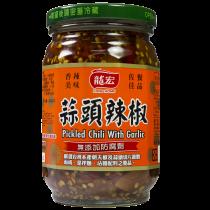 蒜頭辣椒 460g (選用台灣大蒜、朝天椒)