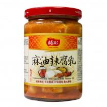【龍宏】麻油辣腐乳(360g)