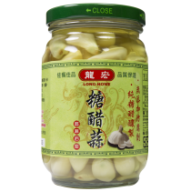 糖醋蒜 460g (選用台灣大蒜)