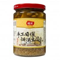 【龍宏】手工日曬甜酒豆腐乳(430g)