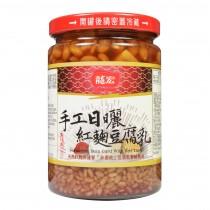 【龍宏】手工日曬紅麴豆腐乳(430g)