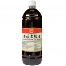 【龍宏】(營業用)香菇素蠔油