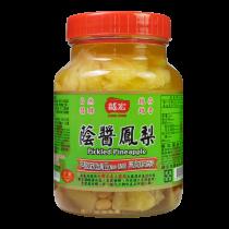 蔭醬鳳梨 640g [古法正蔭]