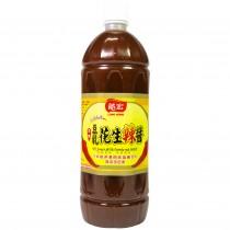 【龍宏】(營業用)豆乳花生辣醬